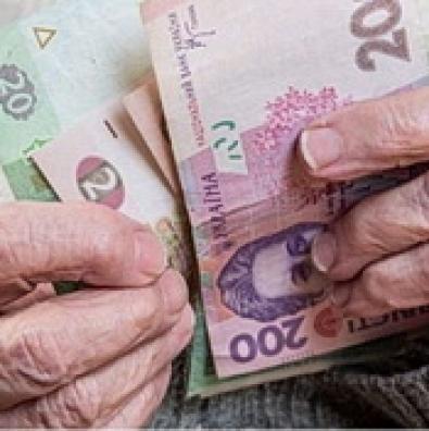 Перерахунок пенсій: кому і скільки
